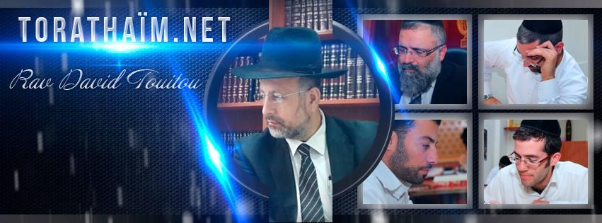 RAV DAVID TOUITOU EN FRANCE